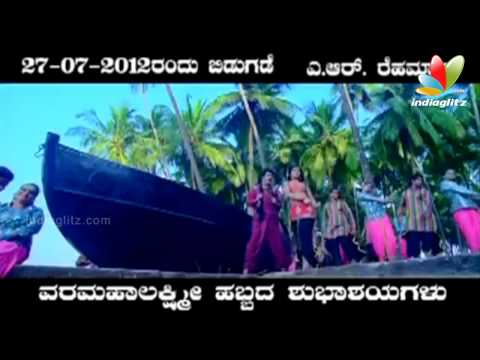 God Father Kannada Movie | Upendra | Soundarya Jayamala | Latest...