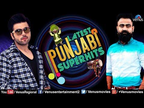 Latest Punjabi Superhits - Download FREE App @GooglePlayStore | Latest Punjabi Songs 2018