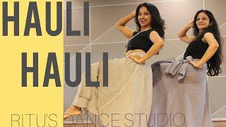 #Haulihauli #garrysandhu #nehakakkar DANCE ON HAULI HAULI