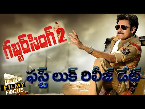 Pawan Kalyan's Gabbar Singh 2  First Look Date Fixed Photo Image Pic