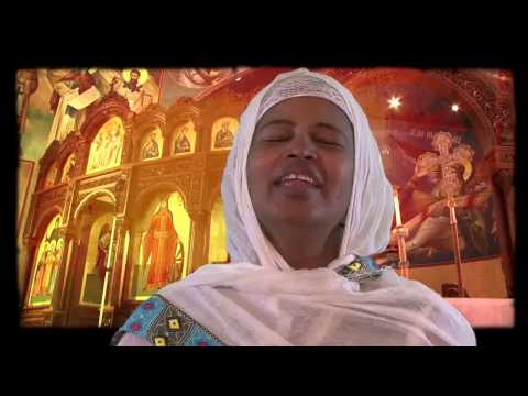 Abonesh Adinew- New Ethiopian Orthodox Mezmur 2013 video