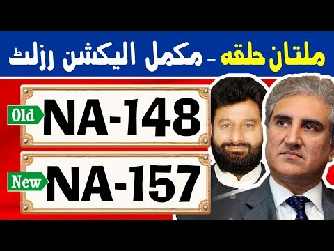 NA-148 (New NA-157) Multan 4 | Pakistan Election Results | Election Box