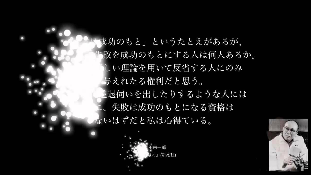 本田宗一郎の画像 p1_35