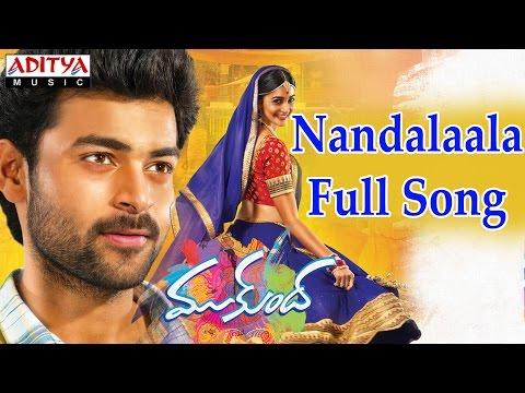 Nandalaala Full Song Ll Mukunda Movie Ll Varun Tej, Pooja Hegde video