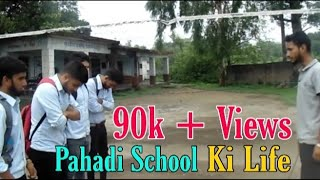 "KANGRA BOYS ""TEACHER RAID"" AND ""SCHOOL life"" 📚📚📚 