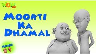Download Moorti Ka Dhamal- Motu Patlu in Hindi - 3D Animation Cartoon for Kids - As on Nickelodeon 3Gp Mp4
