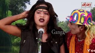 रूप नगर की रानी चोरों का राजा (भाग-8) - Bhojpuri Nautanki 2018 | Bhojpuri Nautanki Nach Programme