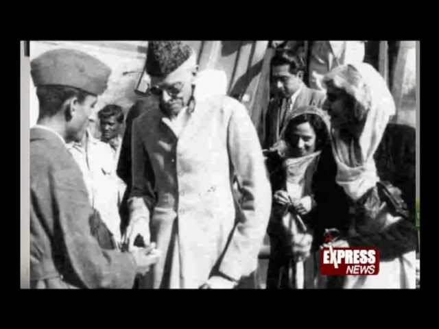 Fatima Jinnah ( Documentary ) part 2/3