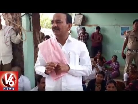 Rythu Bandhu Scheme: Etela Rajender Visits Dharmaraju Pally Village Ahead Of CM KCR Meeting | V6