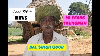 Interview with Bal Singh Gour Palthana Sikar