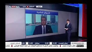 Nizar Aridi- Sky News Arabia ADS view- ADSS view on new trend I  the pound