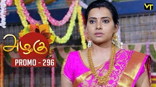 Azhagu Tamil Serial | அழகு | Epi 296 - Promo | Sun TV Serial | 08 Nov 2018 | Revathy | Vision Time