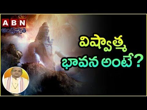 Garikapati Narasimha Rao About Lord Siva | Nava Jeevana Vedam | Episode 1280