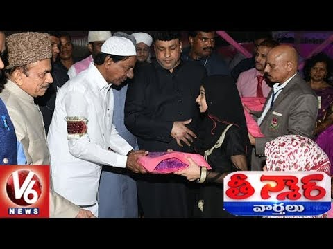 Telangana Govt Holds Iftar Party, CM KCR Distributes Clothes To Poor Muslims | Teenmaar News