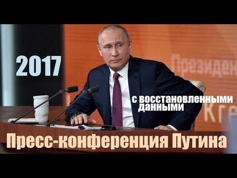 Как я встречался с Путиным