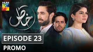Khaas Episode #23 Promo HUM TV Drama