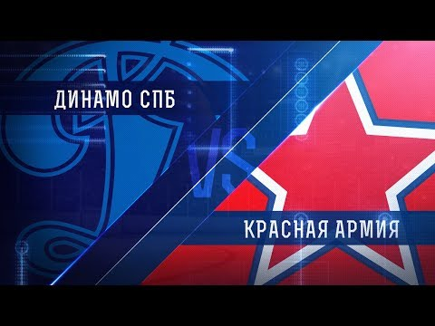 Прямая трансляция матча. МХК«Динамо СПб» - «Красная Армия». (31.10.2017)