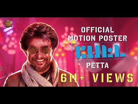 Petta - Official Motion Poster | Superstar Rajinikanth | Sun Pictures | Karthik Subbaraj thumbnail