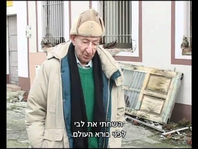 """""""דָּבָר לי אֵלֶיךָ"""" - סיפורו של ישראל אבירם,  חלק 2"""
