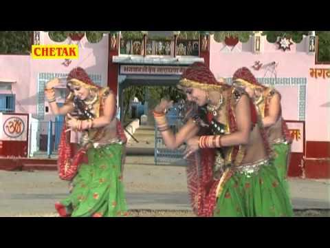 Dev Malli Ke || देव माली के  || Nakhrali Gujari || Rani Rangili ,mangal Singh video