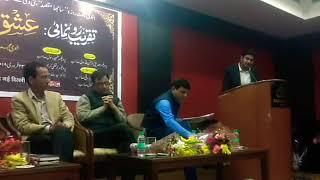 Prakhar Malviya Kanha In Aiwan E Ghalib