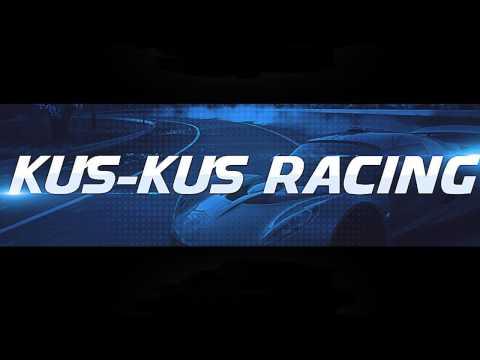 Kus-Kus Racing - подпишись если любишь гонки)