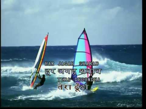 YouTube  maine pucha chaand se magic sing Hindi Karaoke music sung by IP of  Beyond Computers ,Chandigarh