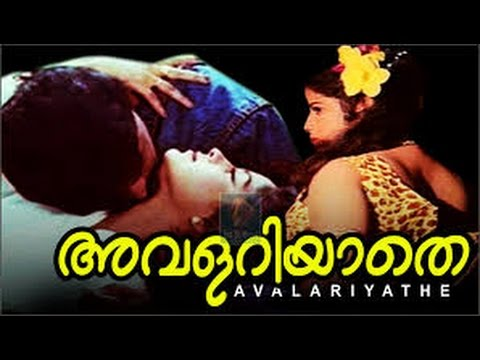 Avalariyathe | Full Malayalam Movie | Prathapa Chandran |  Sathar