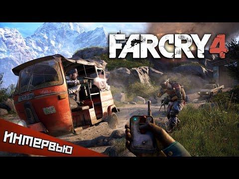 Far Cry 4 и Far Cry 3: в чем разница?
