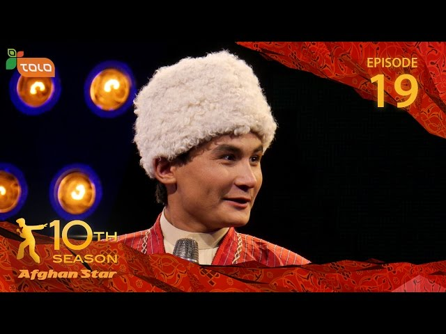 Afghan Star Season 10 - Episode 19 - Top 7 / ??? ??? ????? ????? - ???? ????? - ? ??????