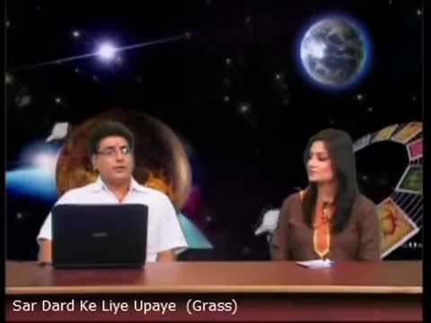 Sar Dard Ka Upaye (Ghass)