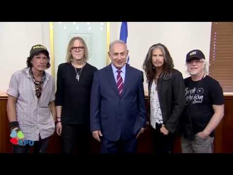 PM Netanyahu Meets Aerosmith