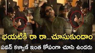 భయటికి రా రా చూసుకుందాం పవన్ ని ఇంత కోపంగా చూసి ఉండరు | PawanKalyan Fires on RGVover Sri Reddy Issue