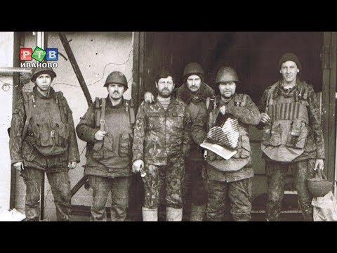 Новогодний штурм Грозного. 25 лет спустя