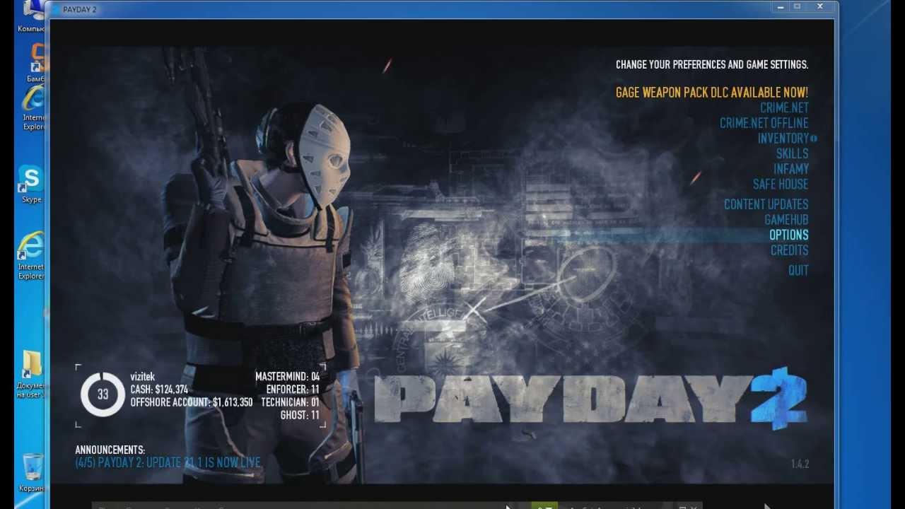 Как сделать payday 2 на русском steam
