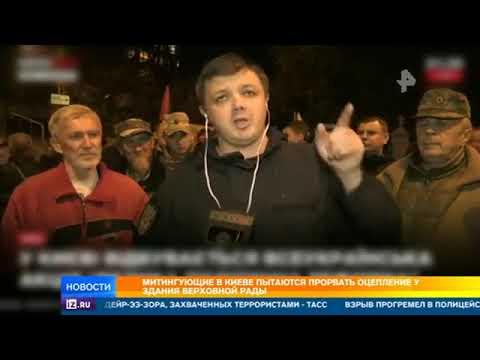 Власти усилили меры безопасности у палаточного городка в Киеве