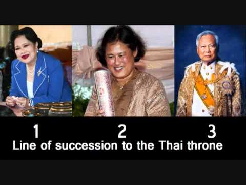 Line of succession to the Thai throne 2-2