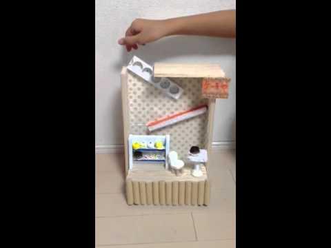 コロコロ貯金箱 :: VideoLike : 粘土で作る : すべての講義