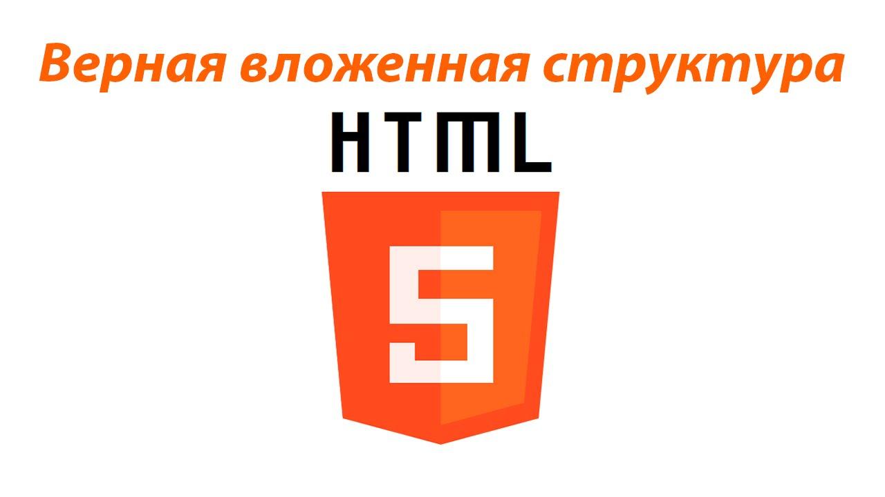 HTML5 video — Википедия