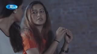 পেব্যাক ২ Payback 2 Jon Kabir Mithila Eid natok hd