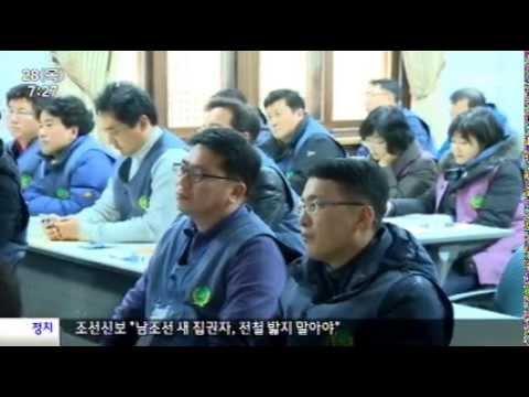 [대구MBC뉴스]도산서원 선비문화수련원 교육 열풍