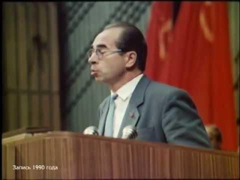 Видеоархив. М.В.Попов на съезде КП РСФСР в 1990 г.