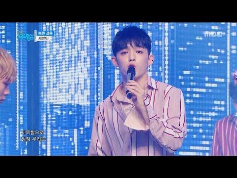 [Comeback Stage] Seventeen - Fast Pace, 세븐틴 - 빠른걸음 Show Music core 20161210
