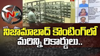 Nizamabad Election Counting To Set New Records || Telangana Lok Sabha Elections