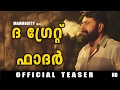 EXCLUSIVE:  Mammootty's The Great Father Teaser Out ! | Filmibeat Malayalam