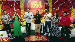 STAR WARS | 20 - 11- 2020 | SIYATHA TV | Full Episode