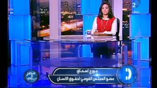 مصر فى يوم جورج اسحق يتهم المجلس الاعلى للطفولة والجمعيات الاهلية بالتقصير فى حقوق الطفل