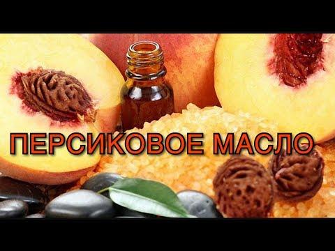 0 - Застосування персикової олії при захворюваннях носа