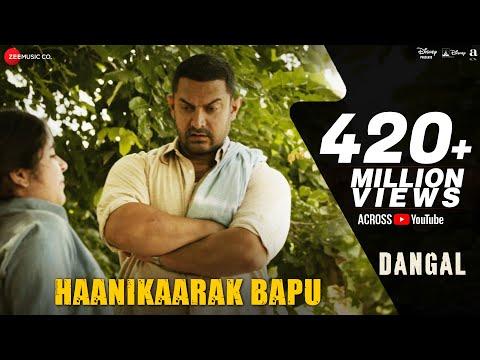 Haanikaarak Bapu - Dangal | Aamir Khan | Pritam |Amitabh B| Sarwar & Sartaz Khan | New Song 2017 thumbnail