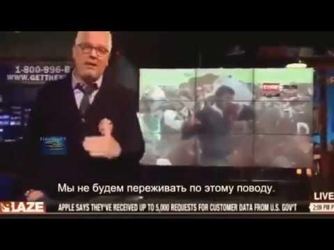 Путин уделал всех! Эксклюзивное видео!